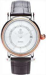 Royal London Automatic 41148-04